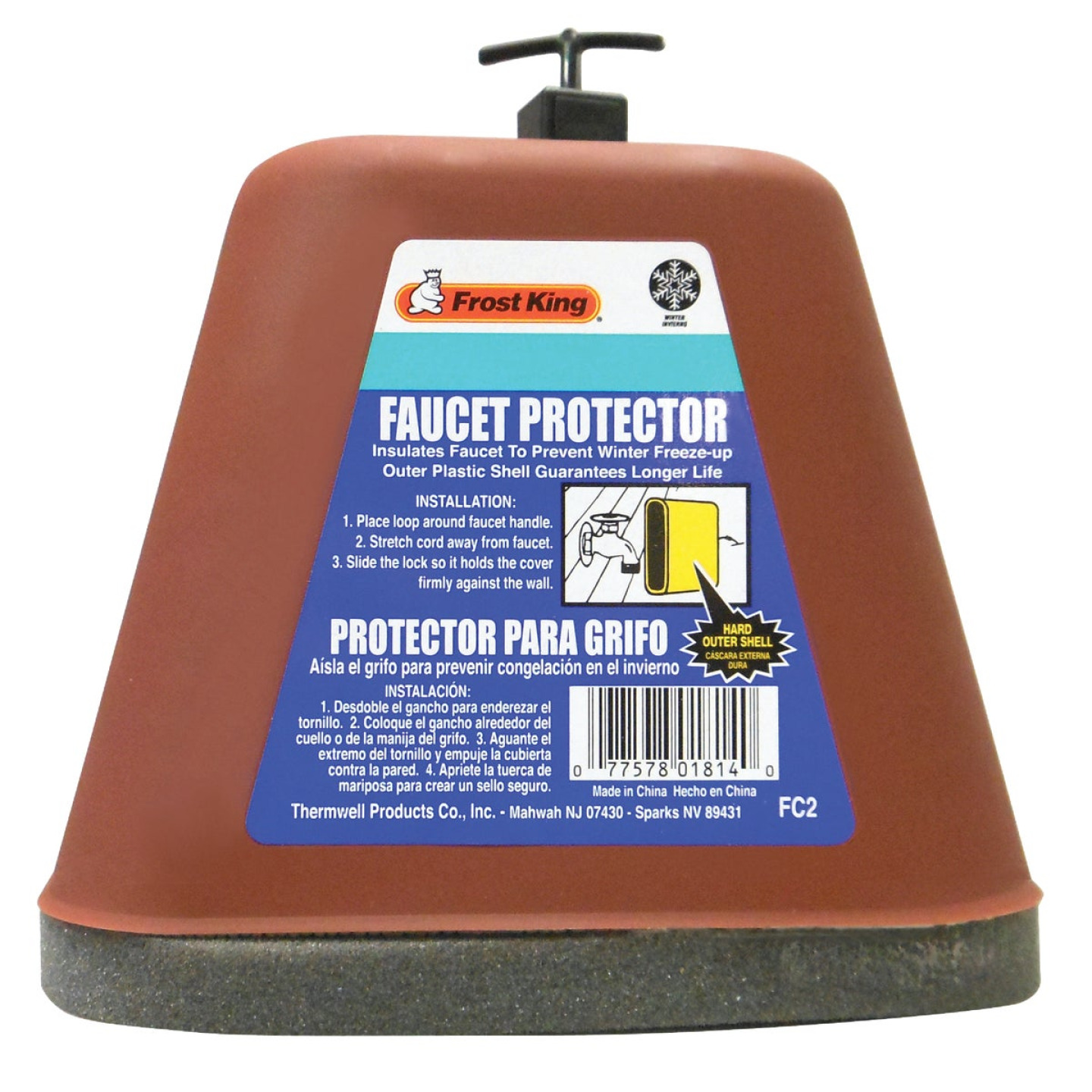 Frost King Plastic 6.5 In. Faucet Cover Freeze Protection Image 1